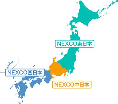 Nexco 西日本 通行止め
