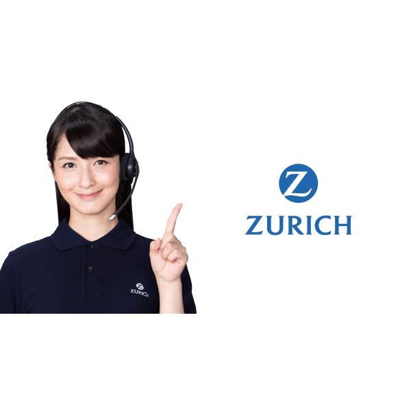 チューリッヒ